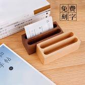木質商務收納大容量名片盒桌面個性創意實木名片座展會卡片盒簡約  薔薇時尚