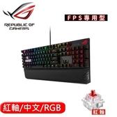 ASUS 華碩 ROG Strix Scope Deluxe RGB 機械電競鍵盤 紅軸