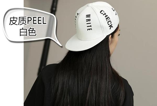 [協貿國際]韓版平沿帽嘻哈帽潮棒球帽皮質PEEL白色