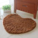 心形地墊地毯衛浴衛生間吸水防滑腳墊浴室墊 提前降價 免運直出