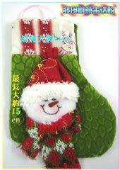 聖誕節 禮物袋 立體絨布小襪子 (雪人)-艾發現