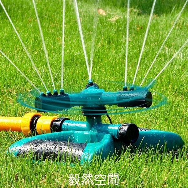 自動灑水機 菜園自動灑水器園林澆水綠化噴頭360度旋轉噴水農用灌 【快速】