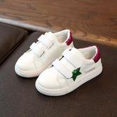 2018春款新款童鞋兒童運動鞋女童白色板鞋男童學生單鞋寶寶小白鞋-Ifashion
