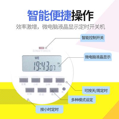 臭氧發生器家用除甲醛汽車車間臭氧消毒機空氣殺菌臭氧機 220V
