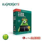 卡巴斯基 Kaspersky 2019 網路安全5台2年-盒裝版 (5台裝置/2年授權)
