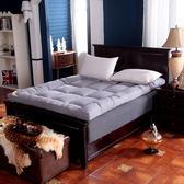 床墊加厚保暖床墊床褥子1.5m1.8m米可折疊榻榻米雙人單人學生