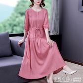 粉色苧麻洋裝女收腰夏季半袖中長款2021年新款高端氣質棉麻裙子 怦然新品