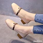 大碼鞋子 女2019春季新款百搭韓版學生豆豆鞋網紅中跟單鞋女淺口奶奶鞋 js24096『Pink領袖衣社』
