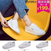 休閒鞋.綁帶耐走小白鞋【KG8633】白/白黑/白綠(偏小)