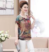 中老年婦女夏裝真絲短袖T恤女17大碼40-50歲中年媽媽裝桑蠶絲上衣    橙子精品