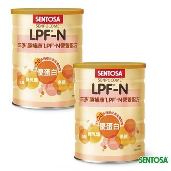 【南紡購物中心】三多 勝補康LPF-N營養配方(優蛋白)825g 2入組