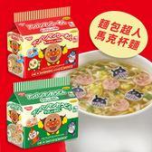 【即期4/27可接受再下單】日本 日清食品 NISSIN 麵包超人馬克杯麵 (醬油拉麵/烏龍麵) 88g 魚板 泡麵