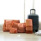 旅行收納袋組合 洗漱 新款收納包4件套裝 網狀 方便分類 簡單 包中包【N016】生活家精品