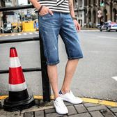 牛仔褲夏季彈力牛仔短褲薄款五分褲子男寬鬆七分褲男士牛仔褲正韓中褲潮【全館好康八折】
