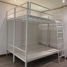 免螺絲 雙人上下鋪 白色角鋼 床架設計 ...