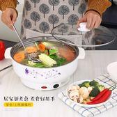 (萬聖節)電煮鍋迷你火鍋鍋小電鍋多功能家用蒸鍋學生宿舍神器大容量2-4人