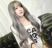 女生假髮空氣劉海長髮髮蓬鬆大波浪玉米燙仿真髮直髮套圓臉奶奶灰 699八八折