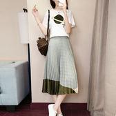 大韓訂製韓版短袖T恤百褶裙中長裙洋裝兩件式