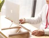 筆記本電腦支架托架桌面增高升降散熱架子折疊抬高墊高支撐底座 星河