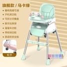 兒童餐椅 兒童餐椅童用吃飯桌多功能可折疊座椅子便攜式小孩bb凳子【快速出貨】JY