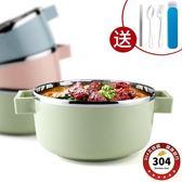 帶蓋304不銹鋼碗吃飯方便面碗筷套裝 台北日光