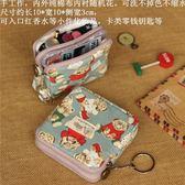 零錢包 清新創意可愛學生零錢包女士拉鍊迷你小錢包鑰匙包硬幣收納袋 唯伊時尚