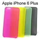 【Dapad】極薄磨砂背蓋 iPhone 6 Plus / 6S Plus (5.5吋)