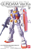 鋼彈模型 MG 1/100 RX-78-2 初代鋼彈 Ver.Ka 機動戰士0079一年戰爭 TOYeGO 玩具e哥