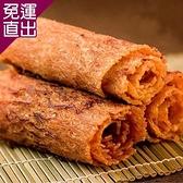 瘋神邦 嚴選海味魷魚片-碳烤 100gX5包【免運直出】