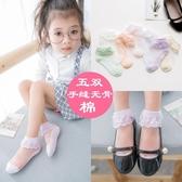 兒童水晶襪夏季薄款女童冰絲襪寶寶公主蕾絲花邊襪超薄嬰兒短襪子 滿天星