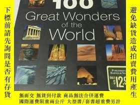 二手書博民逛書店100罕見GREAT WONDERS OF THE WORLD2