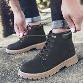 馬丁鞋男冬季韓版男鞋英倫休閒靴子男士工裝靴男百搭潮流中筒短靴 卡卡西