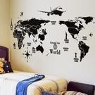 壁貼壁紙 墻貼紙貼畫臥室房間宿舍大學生海...