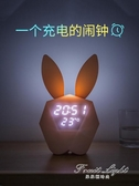 鬧鐘 小學生床頭咪兔子音樂電子靜音智慧鬧鐘創意多功能可愛卡通兒童女 果果輕時尚
