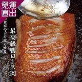 勝崎生鮮 法式頂極櫻桃鴨胸6片組 (240公克±10%/1片)【免運直出】