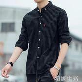 襯衫南極人春裝襯衫男士韓版潮流帥氣條紋寬鬆設計感長袖襯衣休閒外套 初語生活