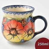 波蘭陶 古典花園系列 胖胖杯 250ml 波蘭手工製