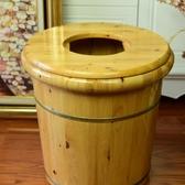 足浴盆蓋子香柏木婦科熏蒸蓋坐蒸蓋蒸臀部蓋子加厚泡腳洗腳桶蓋子 居享優品