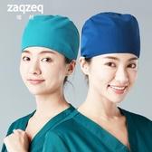 頭巾帽 醫生帽護士帽手術室帽子口腔美容護士帽男醫生帽孕產婦純色家居帽 雙十二全館免運