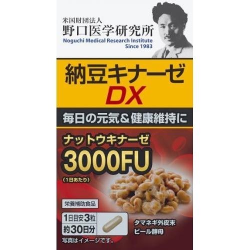 日本【野口醫學研究所】納豆 激酶 DX 3000FU