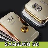 E68精品館 鏡面背蓋 三星 S6 鋁框金屬電鍍 手機殼手機框 保護框推拉式保護殼 免螺絲 背板 G920