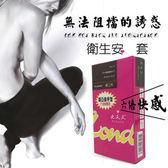 (三盒組)金德恩 薄型潤滑六倍粗顆粒超凸狼牙型衛生套 (12入/盒)