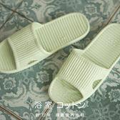 防水浴室鞋-【淺綠M】2.3cm彈力釋壓;翔仔居家