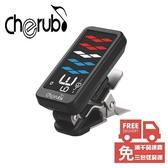 ☆唐尼樂器︵☆ Cherub 全新款 WST-905 全頻率 超靈敏 烏克麗麗/木吉他/電吉他 Bass 夾式調音器