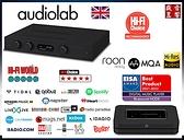 預購 ~ AUDIOLAB 8300A 綜合擴大機 + Bluesound Node ( MQA+Hi-Res+ROON Ready ) 串流播放器