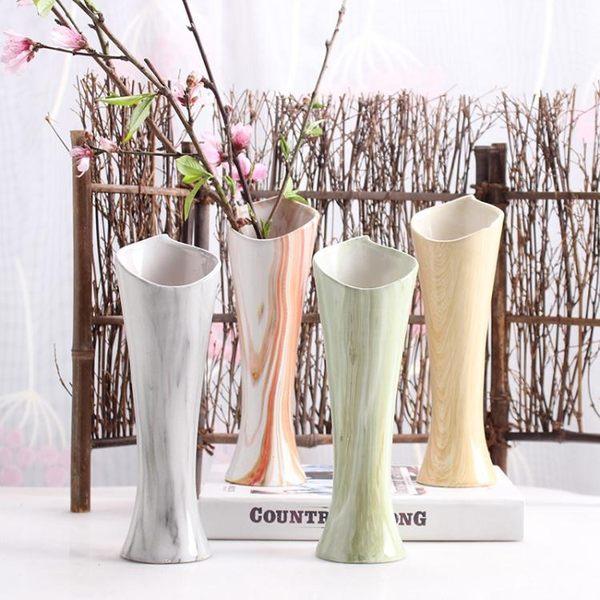 創意時尚落地客廳現代簡約擺件家居裝飾品陶瓷花瓶百合花花器花插99狂歡購物節,75折起