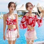 泳衣三件套分體泳裝女保守小胸顯瘦性感比基尼仙女范可愛日系 新年钜惠