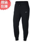 【現貨】NIKE 女裝 長褲 休閒 慢跑 健身 訓練 口袋 縮口 黑【運動世界】CU5496-010