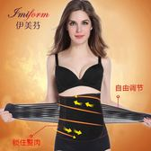 收腹帶產后瘦身減肚子減肥束腰塑身衣順產美體四季通用
