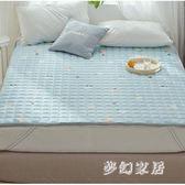 薄款墊被雙人床墊保護墊夏季雙人家用純棉防滑軟墊 JH1900『夢幻家居』